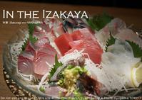 カメラが恋する横浜:樹木希林さんの御実家『叶家』で「5万円のレンズ?飲み会を2回我慢すれば行けますね」と言い放った方との飲み会は、まさに恐怖。 - さいとうおりのお気に入りはカメラで。