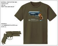 NEW Tomenosuke Blaster T-shirt + nano (olive) - 下呂温泉 留之助商店 入荷新着情報