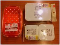 100円のお弁当箱 - オリーブと紅茶