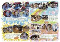 たのまのゆり10月号 - 平幼稚園ブログ&行事写真集