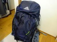 グレゴリー大型ザック「バルトロ65」の威力はいかに? - 関西登山 旅行記のブログ「へたれな休日」
