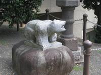 「浅川黒沼神社」と示現(慈現)太郎神社② - 風の人:シンの独り言(大人の総合学習的な生活の試み)