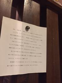 9月30日ランチ営業でラストensemble - 食べられないケーキ屋さん Sango-Papa