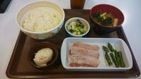 朝飯3連発は優・良・可(笑) - スカパラ@神戸 美味しい関西 メチャエエで!!