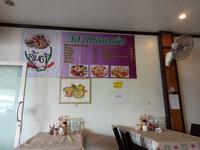 267日目・イサーン料理@METRO(ROCK) - プラチンブリ@タイと日本を行ったり来たり