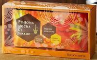 エチオピアモカ G1 シャキッソ - 趣味のページ