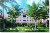 THE ROYAL HAWAIIAN A LUXURY COLLECTION RESORT(ロイヤル・ハワイアン) - Hotel Post Card Collection