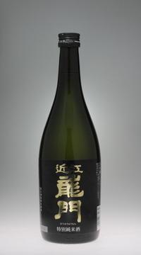 近江龍門 特別純米酒[近江酒造] - 一路一会のぶらり、地酒日記