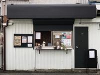 9月30日土曜日です♪〜マイペースが過ぎました〜 - 上福岡のコーヒー屋さん ChieCoffeeのブログ