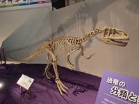 ギガ恐竜展2017~恐竜時代の大型爬虫類 - 続々・動物園ありマス。