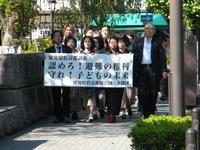 京都訴訟第31回期日(結審)の報告です! - 原発賠償訴訟・京都原告団を支援する会