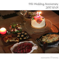 11th Wedding Anniversary - HOSHIZORA DINING