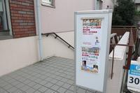 9月30日「ゴーゴー・インド30年 旅の記憶展」椎名誠と蔵前仁一によるトークイベント開催! - 旅行・映画ライター前原利行の徒然日記