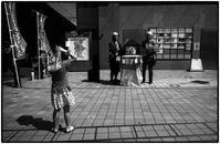 紙芝居 - コバチャンのBLOG