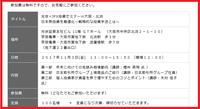 10月22日は衆議院選挙誰に投票しようか?比例代表はどの党か? を考えながら討論を聞く - 木村佳子のブログ ワンダフル ツモロー 「ワンツモ」