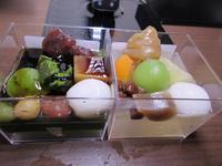【長野駅】Midoriで「桜井甘精堂」のあんみつを買う - お散歩アルバム・・秋空の頃