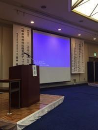 第2回北九州呼吸器病研究会 - 飯塚病院呼吸器内科ブログ