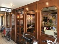 SMTOWNと大阪・京都の旅 8. コーヒーショップナカタニにてたまごサンドの朝食 - マイ☆ライフスタイル