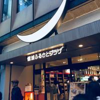 28日目 - Machakie's Blog