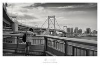 Rainbow Bridge #1 - 夢幻泡影