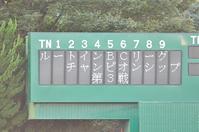 2017/09/30 前橋市民球場 対群馬DP BCLチャンピオンシップ第3戦 - Jester's Pictures