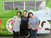 イベントレポートがアップされました! - 料理研究家 島本 薫の日常