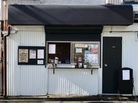 10月1日日曜日です♪〜今日はコーヒーの日〜 - 上福岡のコーヒー屋さん ChieCoffeeのブログ