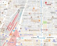 岡山のTRPGサークル「サークル輪」について - 岡山TRPGサークル「サークル輪」
