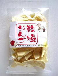 奥能登・珠洲で育ったりんごの「乾燥りんご」 - kazuのいろんなモノ、こと。