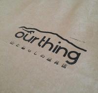 ourthing!!! - Lock-design.