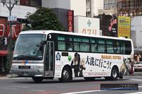 (2017.8) 茨城交通・水戸200か1481 - バスを求めて…