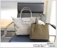【ロンシャントートと、一澤信三郎帆布の道具袋の組合せ】 楽しい旅先、街歩き用のバッグを、あれこれ考える。 - ツルカメ DAYS