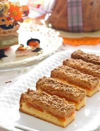10月のお菓子教室 基礎クラスのレッスン内容は「ドイツ風チーズケーキ」 - 恋するお菓子