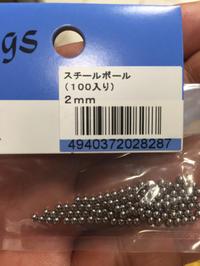 ハゼ釣りメーカー - 東京湾奥釣り Level1
