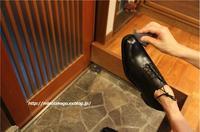 外反母趾男子の靴選び - 身の丈暮らし  ~ 築60年の中古住宅とともに ~