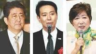 ヒラードのミドルシュート363 きぼうの総選挙論 - ヒラードのOH!!蔵王