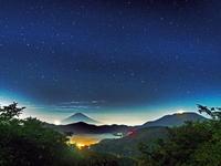 青富士と星空 - のんびりまったり写真館
