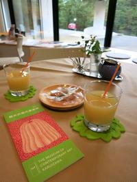10月の町民美術館の日② * 軽井沢現代美術館・お茶のサービスが嬉しい♪ - ぴきょログ~軽井沢でぐーたら生活~