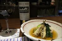 最後の日に<たもぎ茸の土鍋炊込飯 新いくら添え>といただけました - 生きる歓び Plaisir de Vivre。人生はつらし、されど愉しく美しく