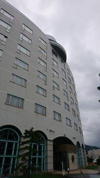 2017年10月2日(月)今朝の函館の天気と気温は。函館国際ホテル西館売店にセラピア絵はがきあります。 - 工房アンシャンテルール就労継続支援B型事業所(旧いか型たい焼き)セラピア函館代表ブログ