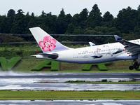 成田空港でのヴェイパー - 風任せ自由人