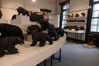札幌資料館で「木彫りの熊」のコレクションを観ました。 - ワイン好きの料理おたく 雑記帳