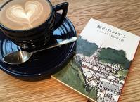 「虹の谷のアン」 - Kyoto Corgi Cafe