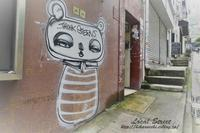 Local Street - ★ひかるっち★の Happy spice ブログ