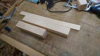 抽き出し付きダイニングテーブル製作その2 - KAKI CABINETMAKER