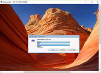 SUSE Linuxと Windows のシャットダウン、リブート操作(仮想サーバーのメンテナンス) - isLandcenter 非番中