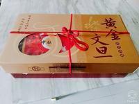 中秋節のお祝いに社長から黄金文旦が届いてビックリ! - メイフェの幸せ&美味しいいっぱい~in 台湾