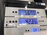 ✔ 134円 - @卑弥呼