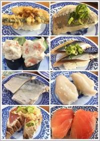くら寿司のメニューが面白いというので行ってみた - つれづれなるままに