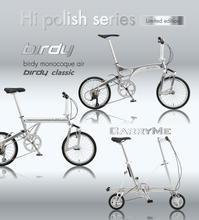 ハイポリッシュシリーズ入荷です - THE CYCLE 通信